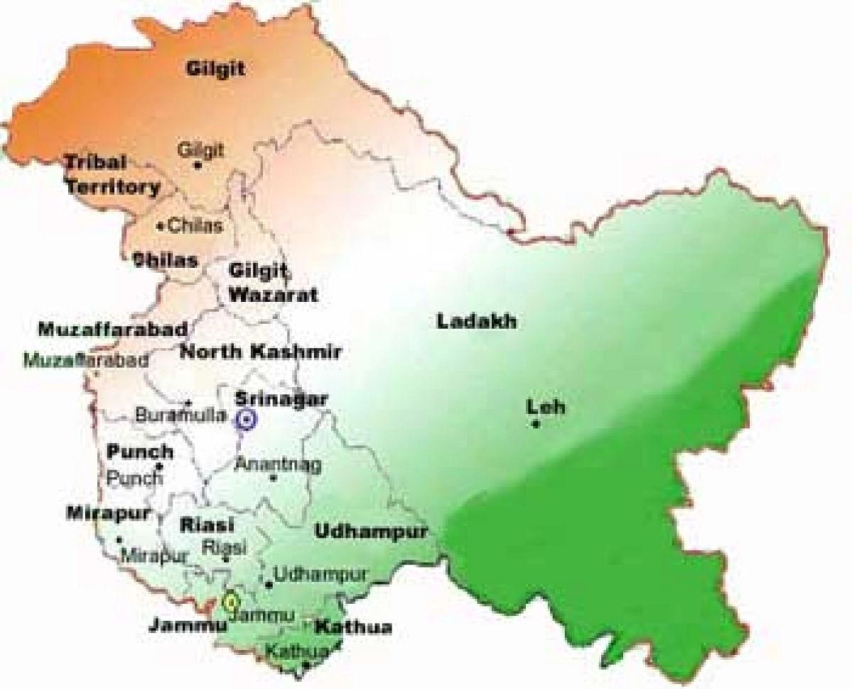 ஜம்மு - காஷ்மீர்