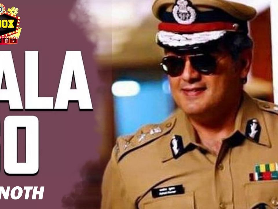 BREAKING: Ajith's Role in Thala 60 Revealed | Vinoth | inbox |