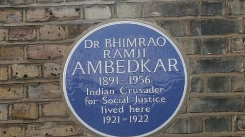 Ambedkar's museum