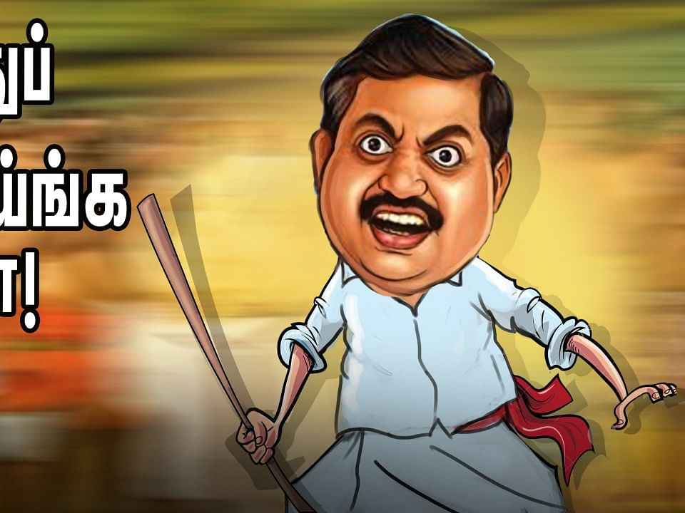 Former AIADMK Minister Takes on Edappadi Palanisamy | The Imperfect Show 10/08/2019