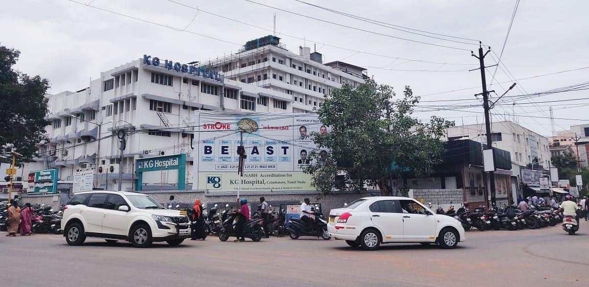 கே.ஜி.மருத்துவமனை வளாகம்