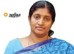 அஜிதா, வழக்கறிஞர்