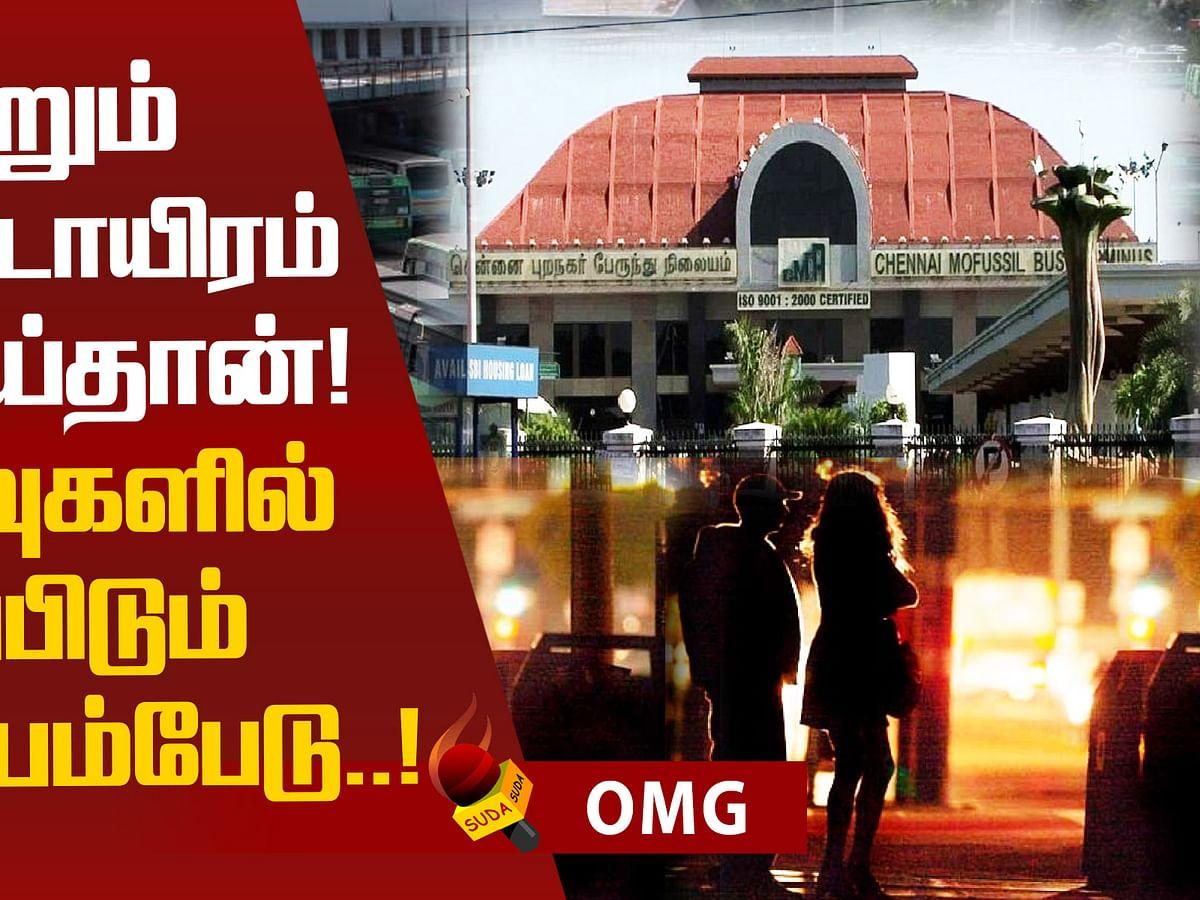 Night Life of Koyambedu! - Chennai Latest