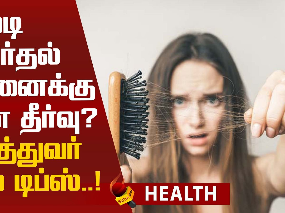 Effective natural ways to prevent hair loss!