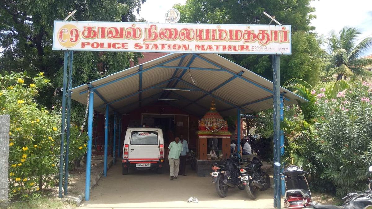மத்தூர் காவல் நிலையம்