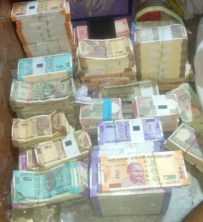 New notes for ganesh