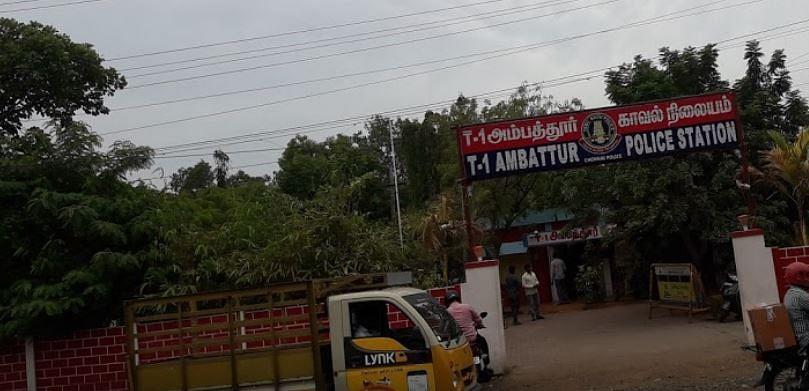 அம்பத்தூர் காவல் நிலையம்