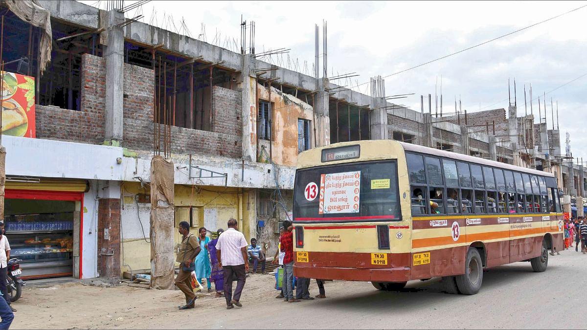 சேலம் மாநகராட்சி