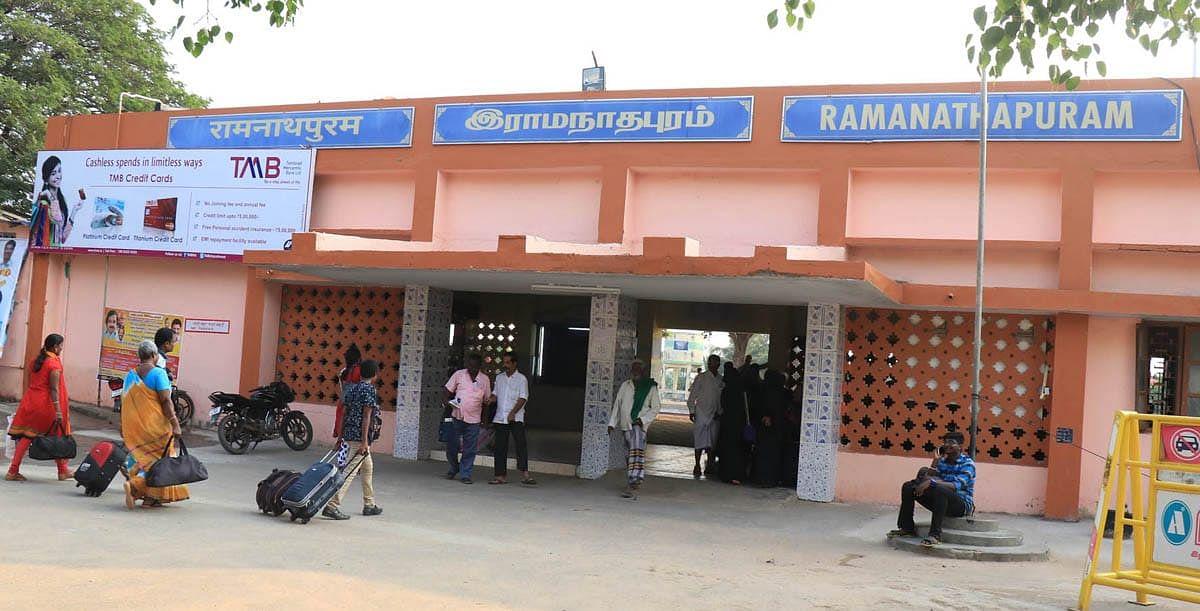 ராமநாதபுரம்