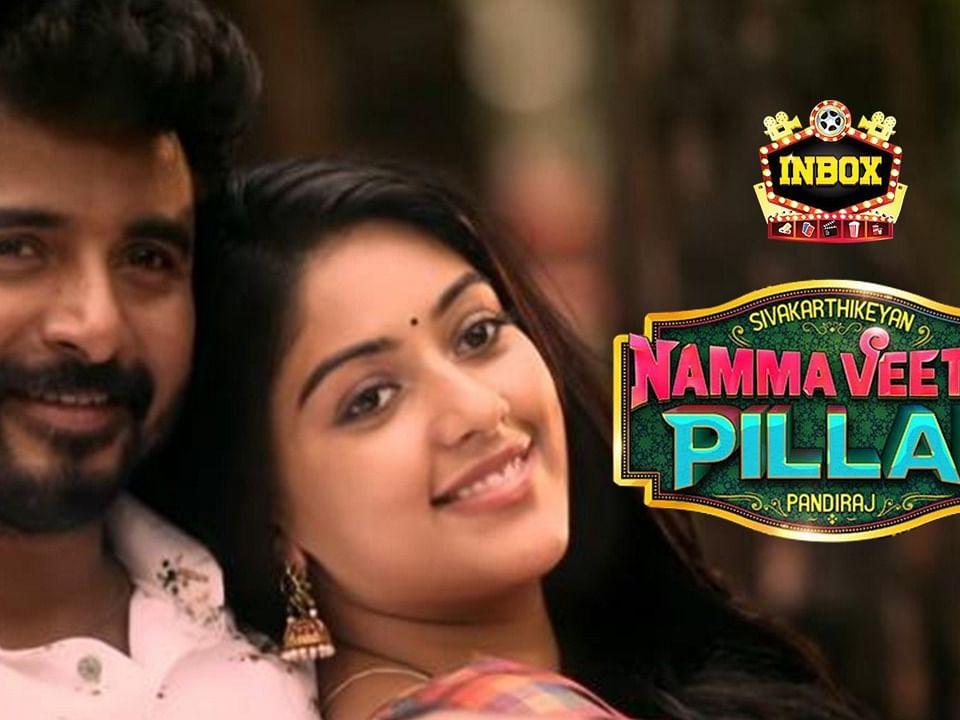 BREAKING: Sivakarthikeyan's Next Film MASSIVE Updates   Namma Veetu Pillai   Inbox
