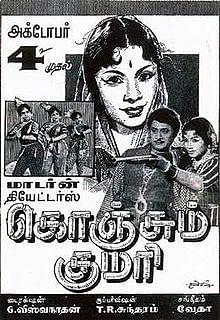 Konjum Kumari poster