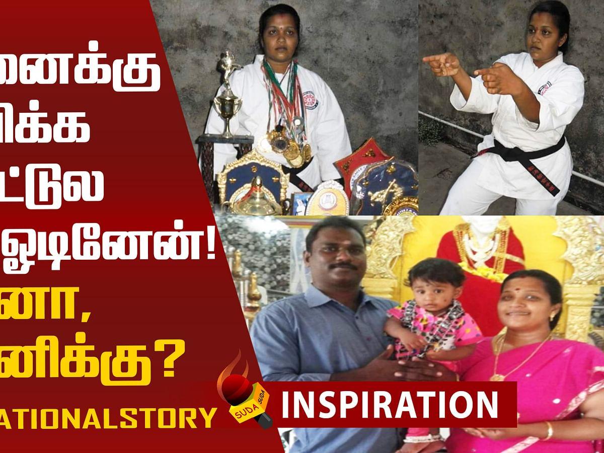 A Karate Master's Inspiring Story!