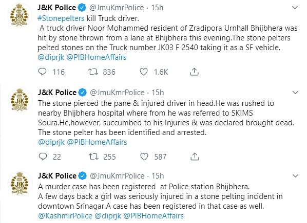 kashmir police tweet