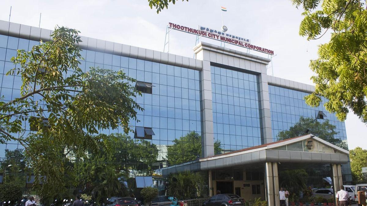 தூத்துக்குடி மாநகராட்சி