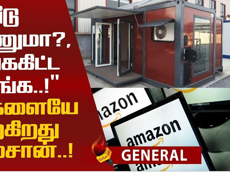 Amazon sells budget houses!
