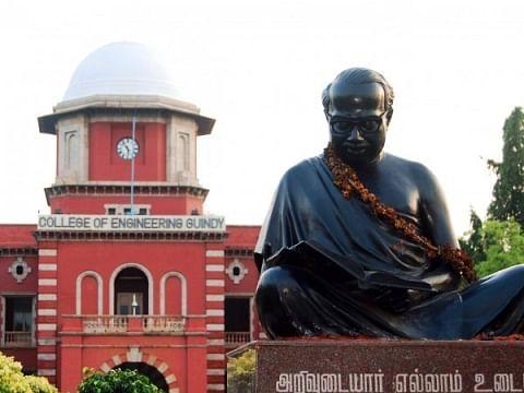 அண்ணா பல்கலைக்கழகத்தில் எம்.பி.ஏ, எம்.சி.ஏ, எம்.எஸ்சி... வீட்ல இருந்துக்கிட்டே படிக்கலாம் வாங்க!