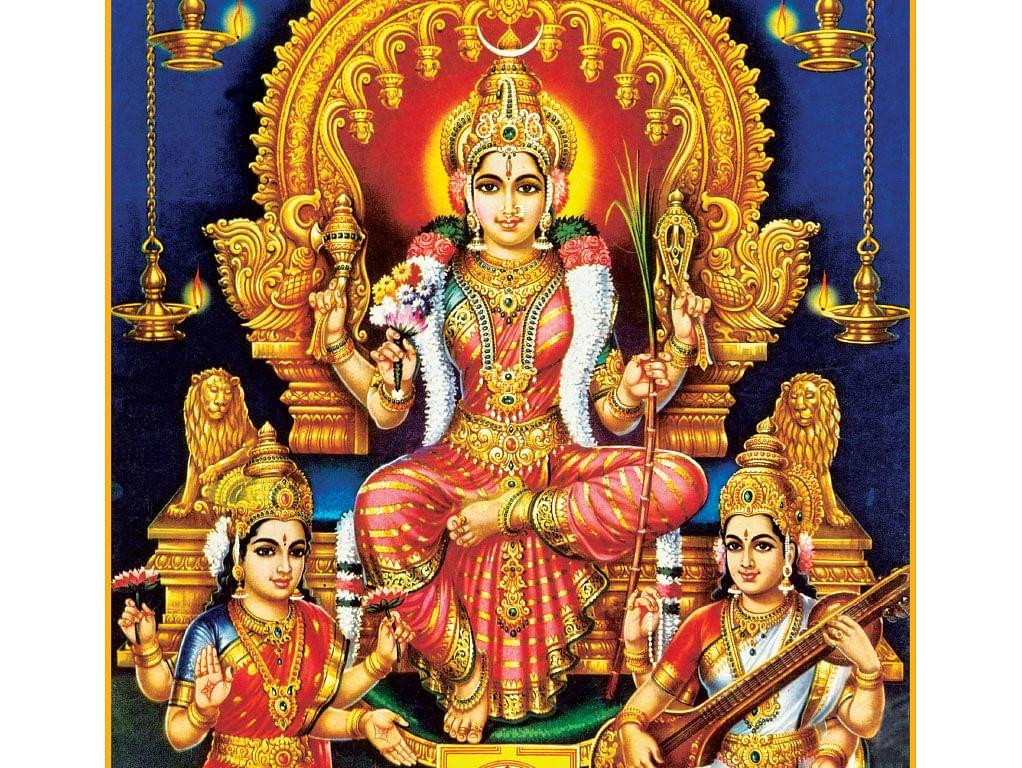 ஆதிபராசக்தி