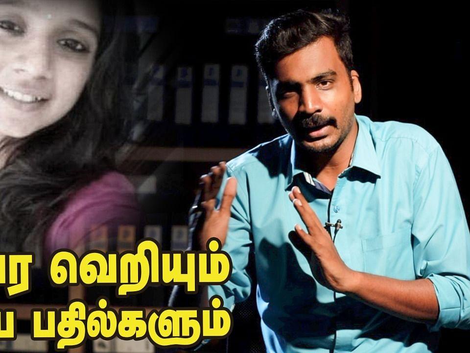 A big lesson to learn from Chennai techie Subashree's death!