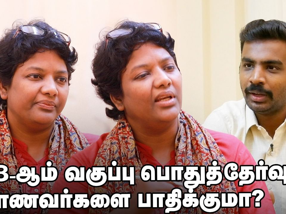 Dr. Shalini Interview about board exams for classes 5 and 8