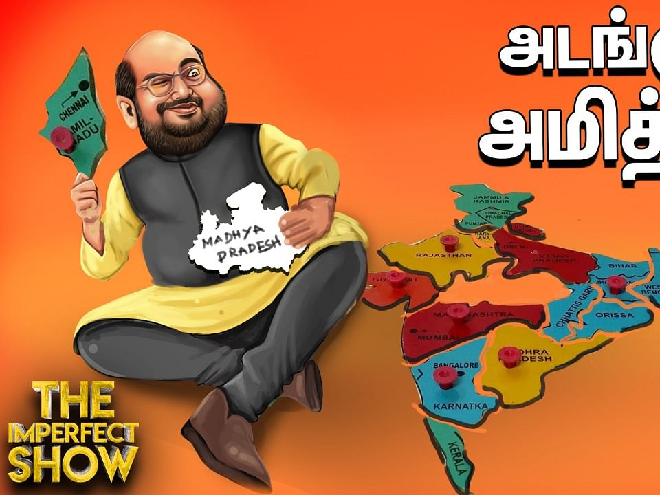 """""""This Is India, Not Hindia"""": MK Stalin slams Amit Shah 