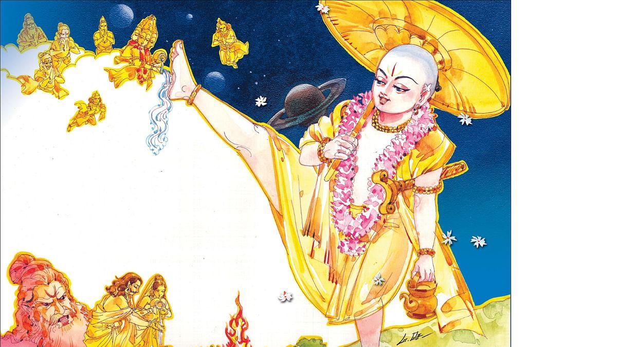 வாமன அவதாரம்