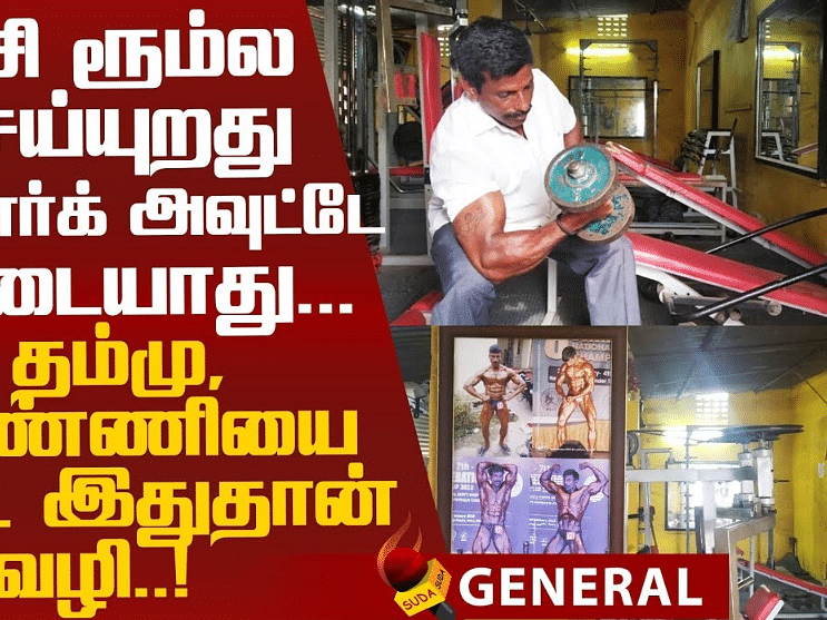 Srinivasan's Body Building Tips!