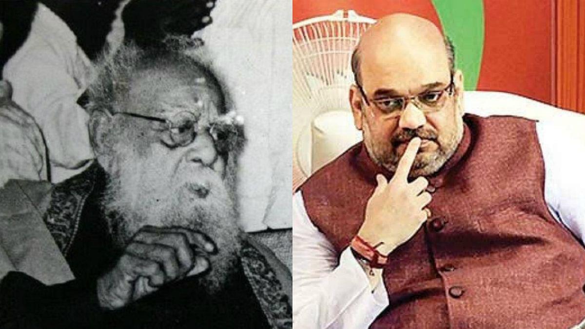 Periyar and Amit shah
