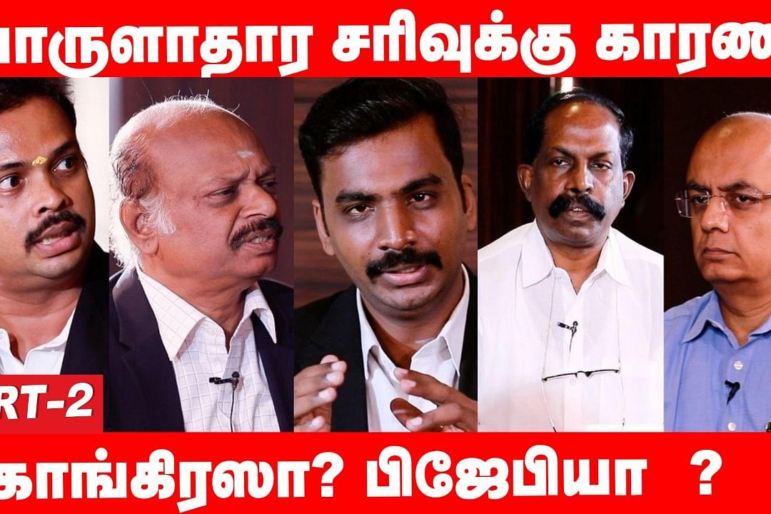 A Debate on Economy Crises