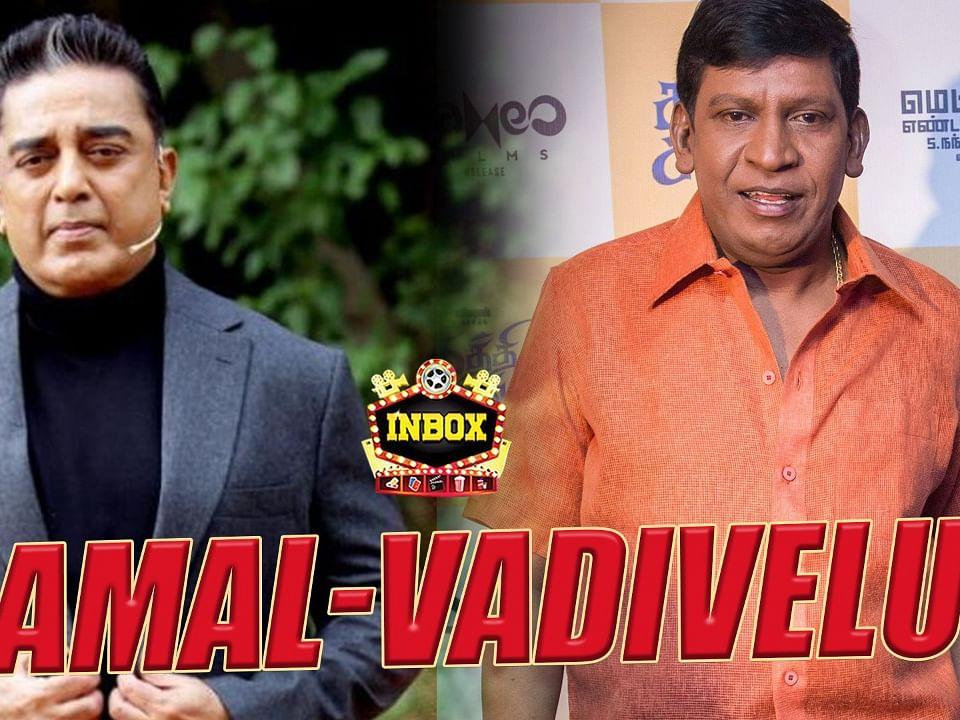 BREAKING: Vadivelu to Join Kamal's Next | Backstory | inbox