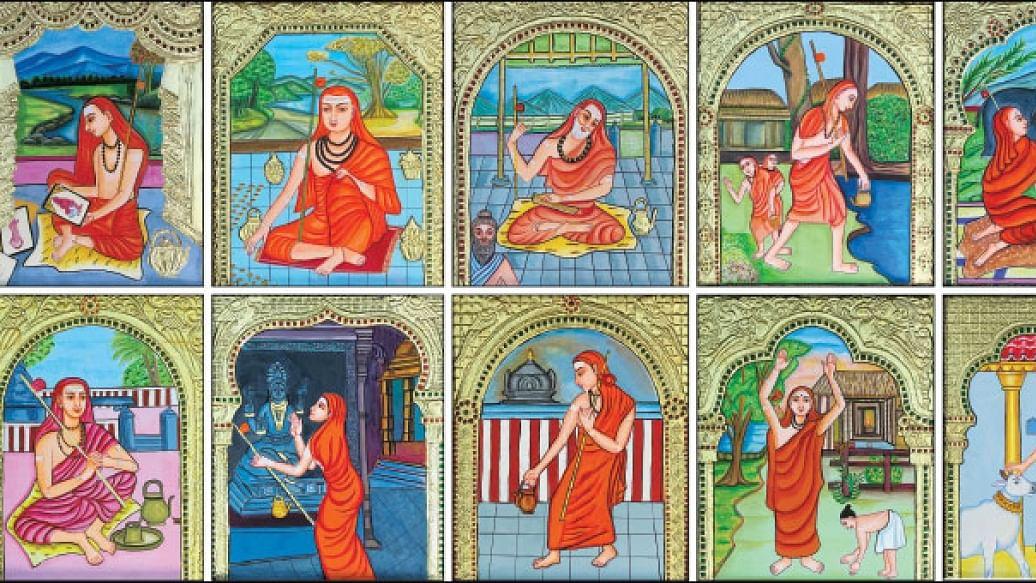 Aacharyarkal