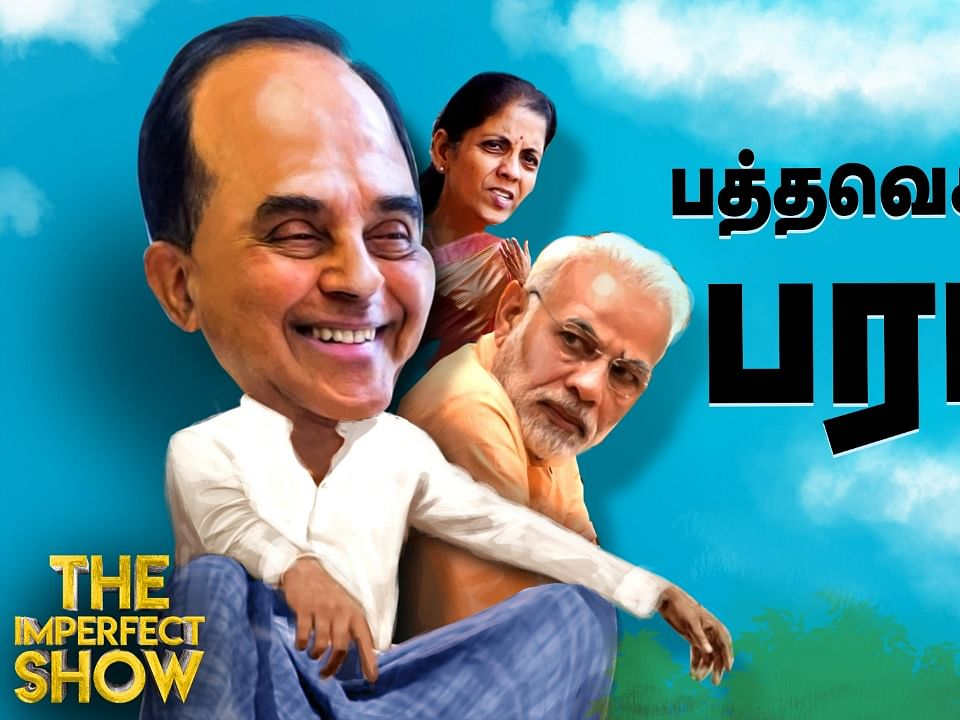 Reason Behind PM Modi's Russian Visit!  The Imperfect Show 03/09/19