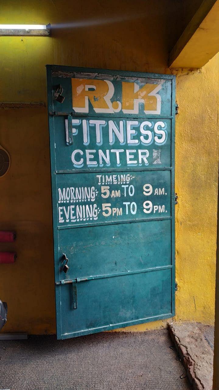 Shrinivasan's Gym centre