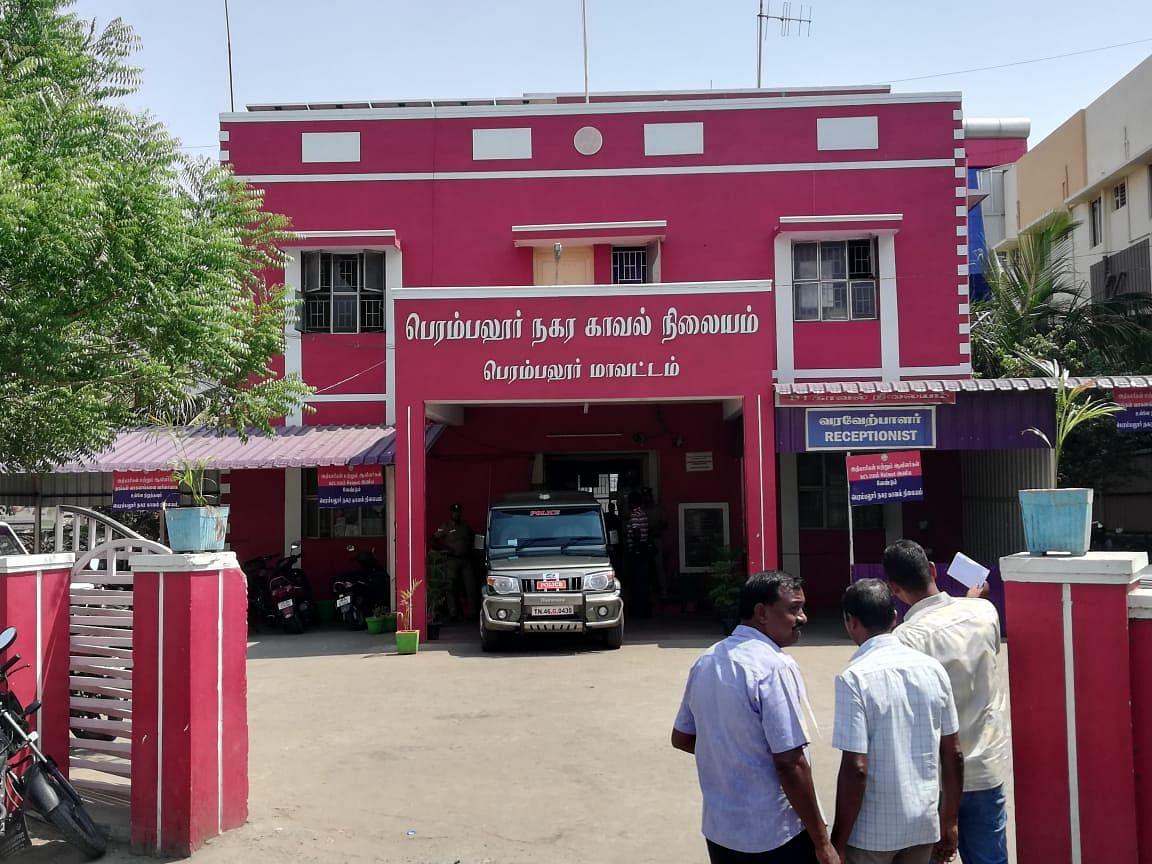 பெரம்பலூர் காவல் நிலையம்