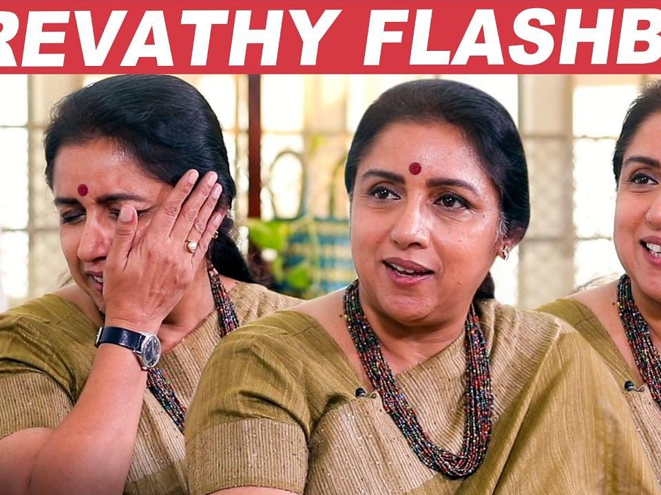 ``பளார்னு அறைஞ்சிட்டார்!'' - ரேவதி Flashback on Kamal's Devarmagan