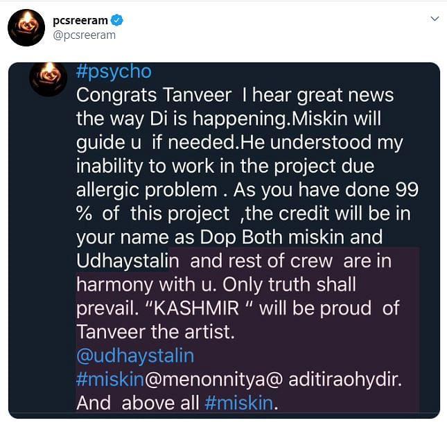 P. C. Sreeram Tweet