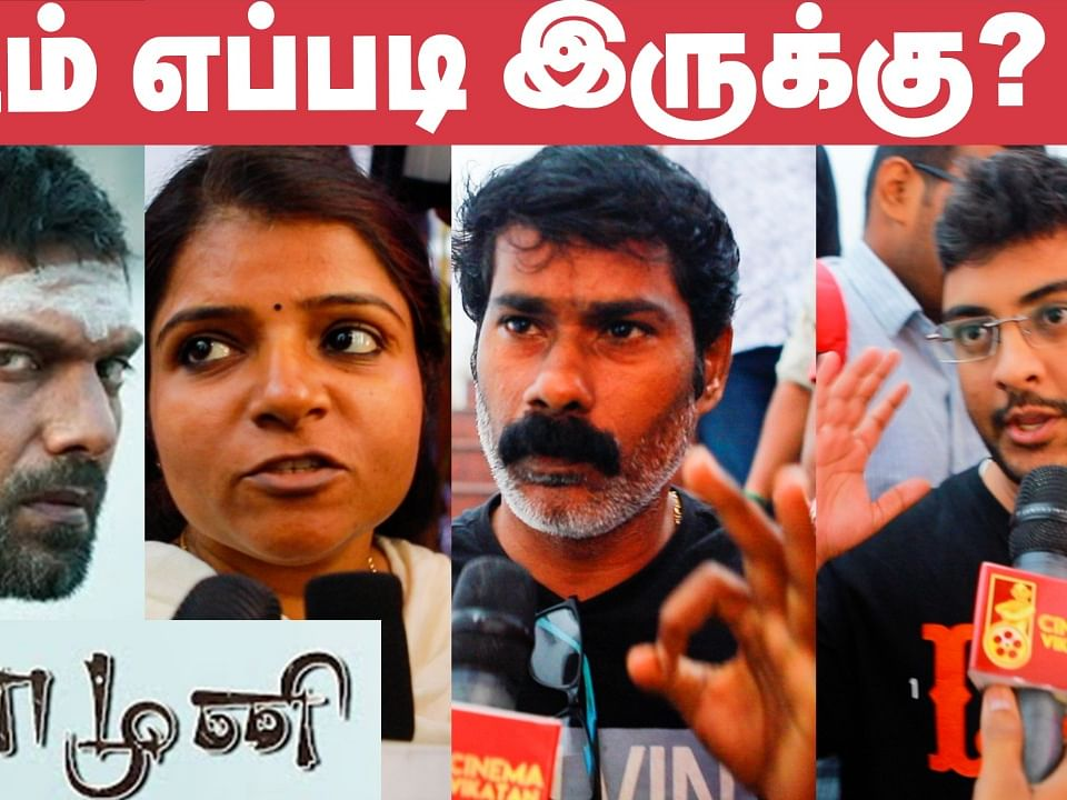 Magamuni Public Opinion | Arya | Indhuja