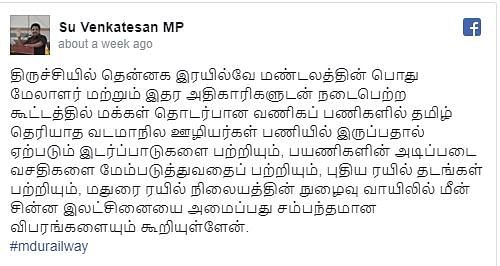 Su venkatesan facebook post