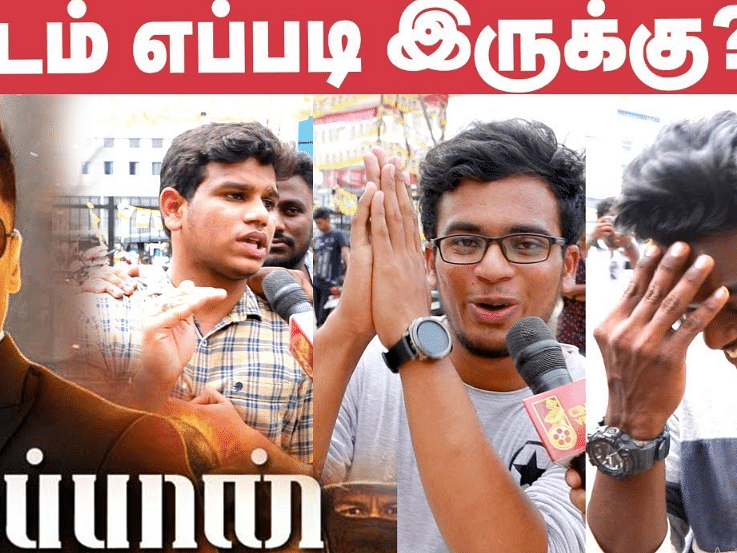 Kaappaan Public Opinion   FDFS   Movie Review   Surya & Mohanlal