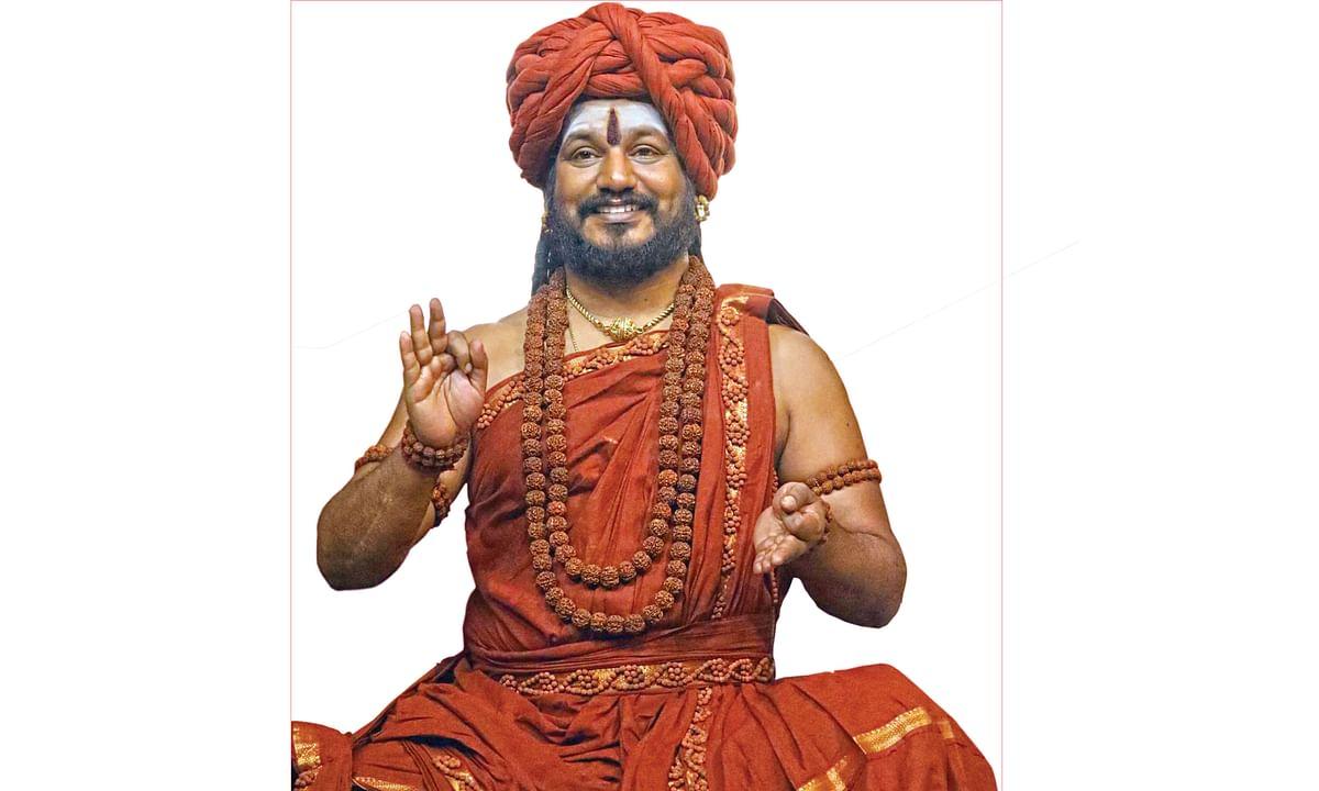 நித்தியானந்தா