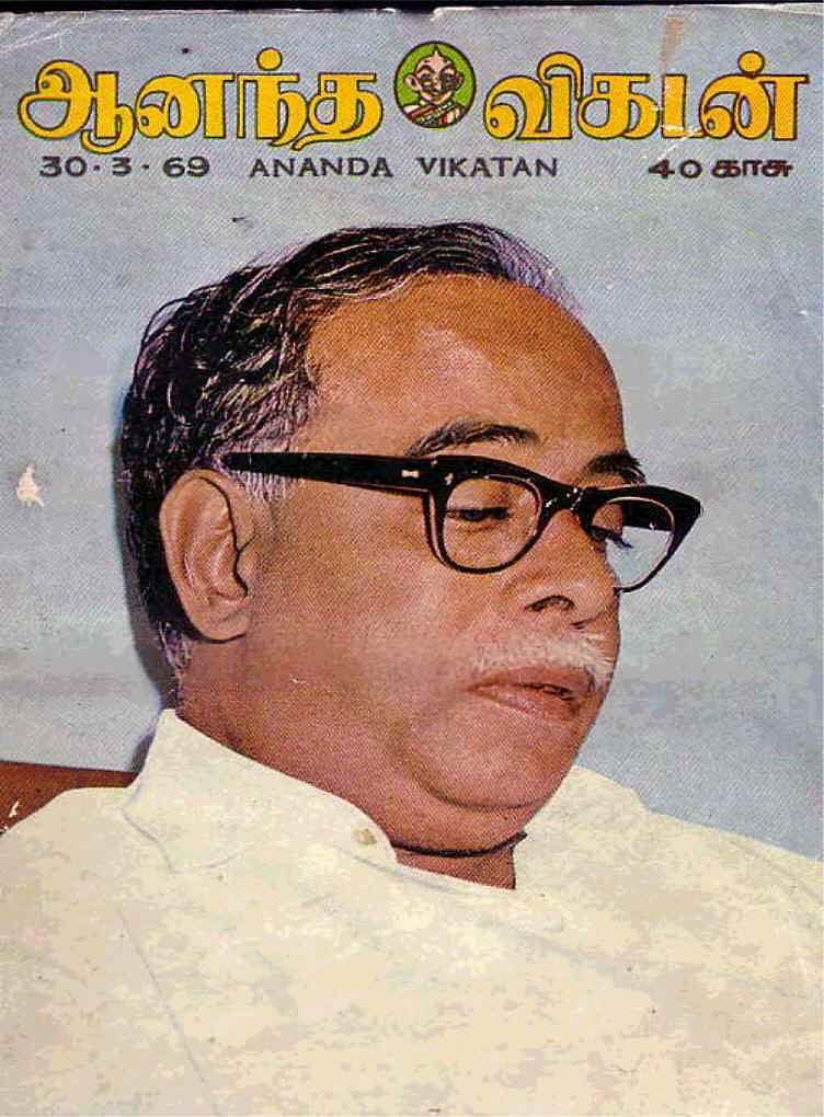 Ananda Vikatan Wrapper