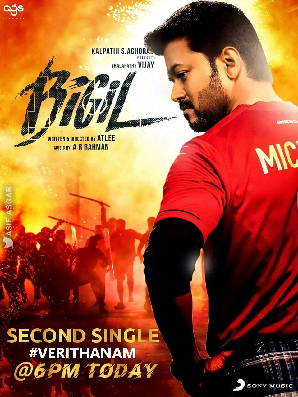 bigil second single