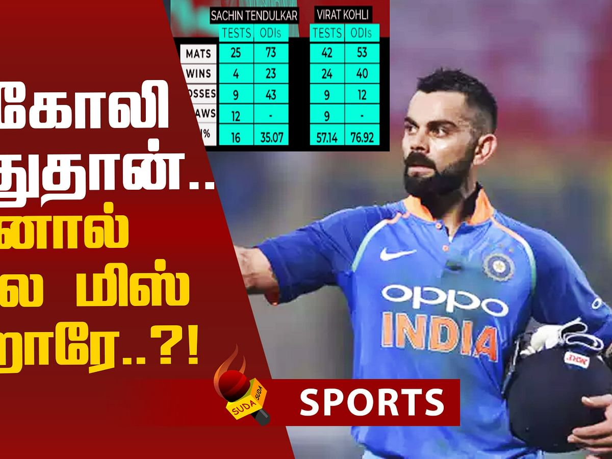 Virat Kolhi - Sports News