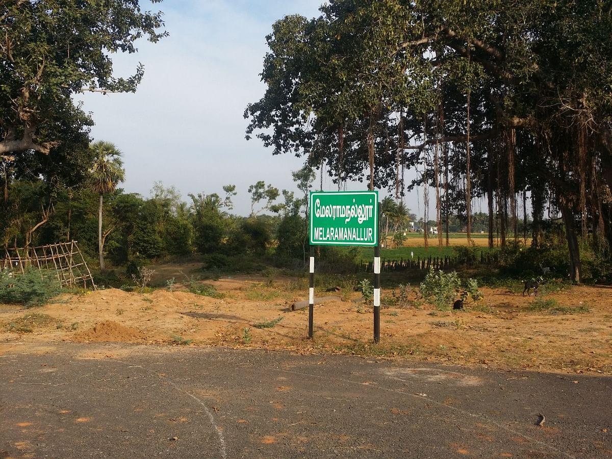 மேலராமநல்லூர்