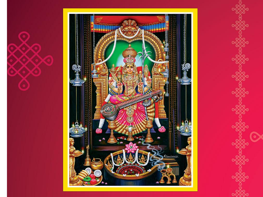 நவராத்திரி நாயகி