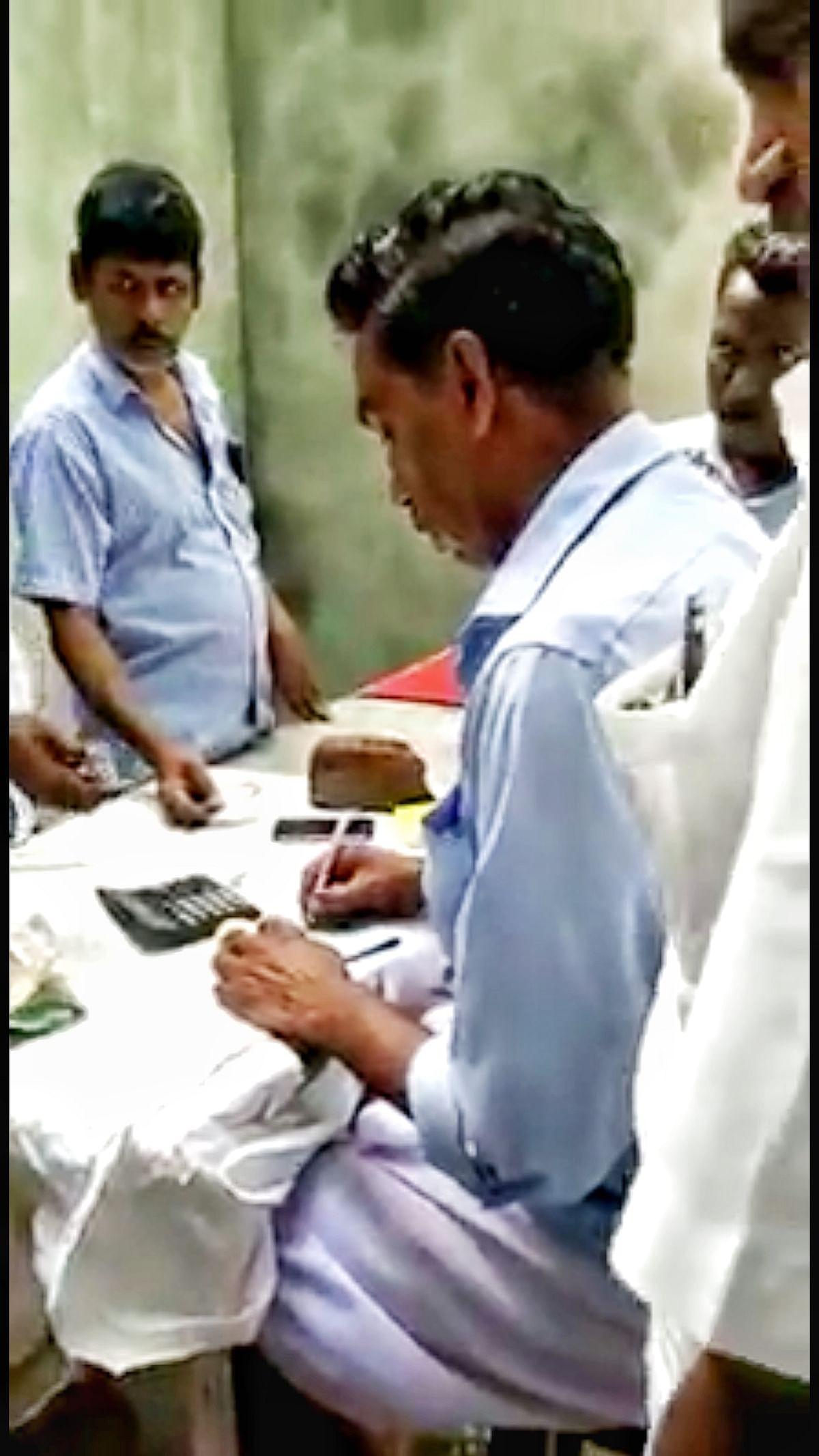லாட்டரி விற்பனை