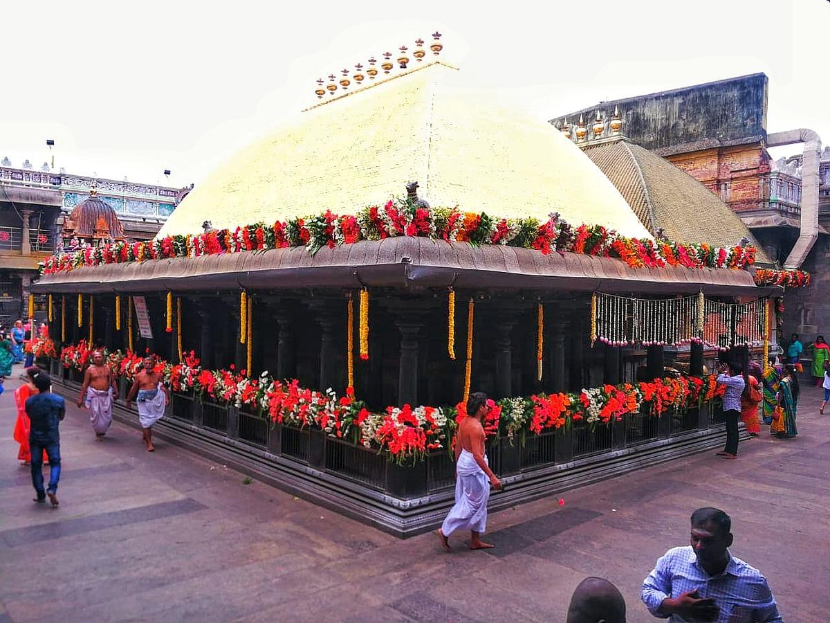 நடராஜர் கோயில்