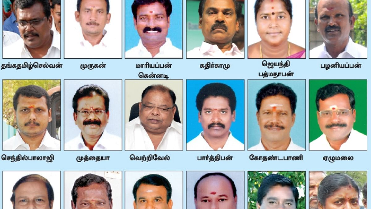 18 Disqualified MLAs