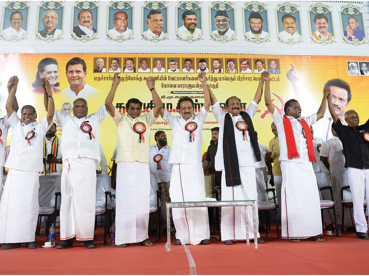 40 கோடி ரூபாய் நன்கொடை... தேர்தல் செலவா, லஞ்சமா?