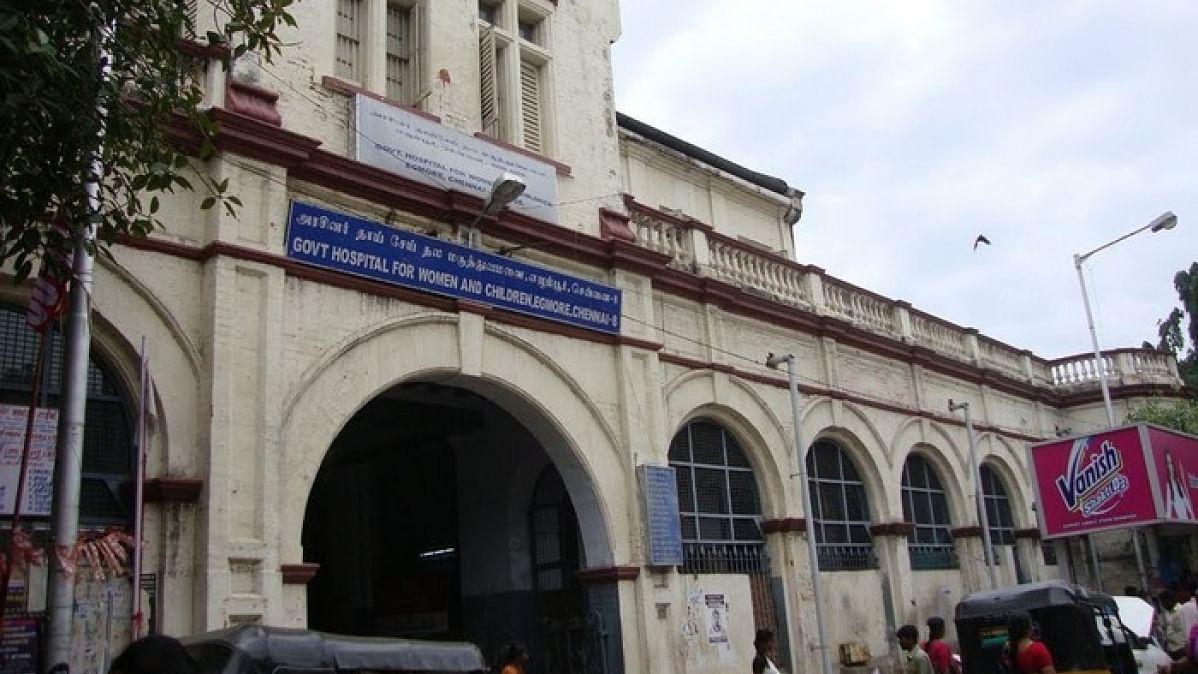 Egmore Child hospital
