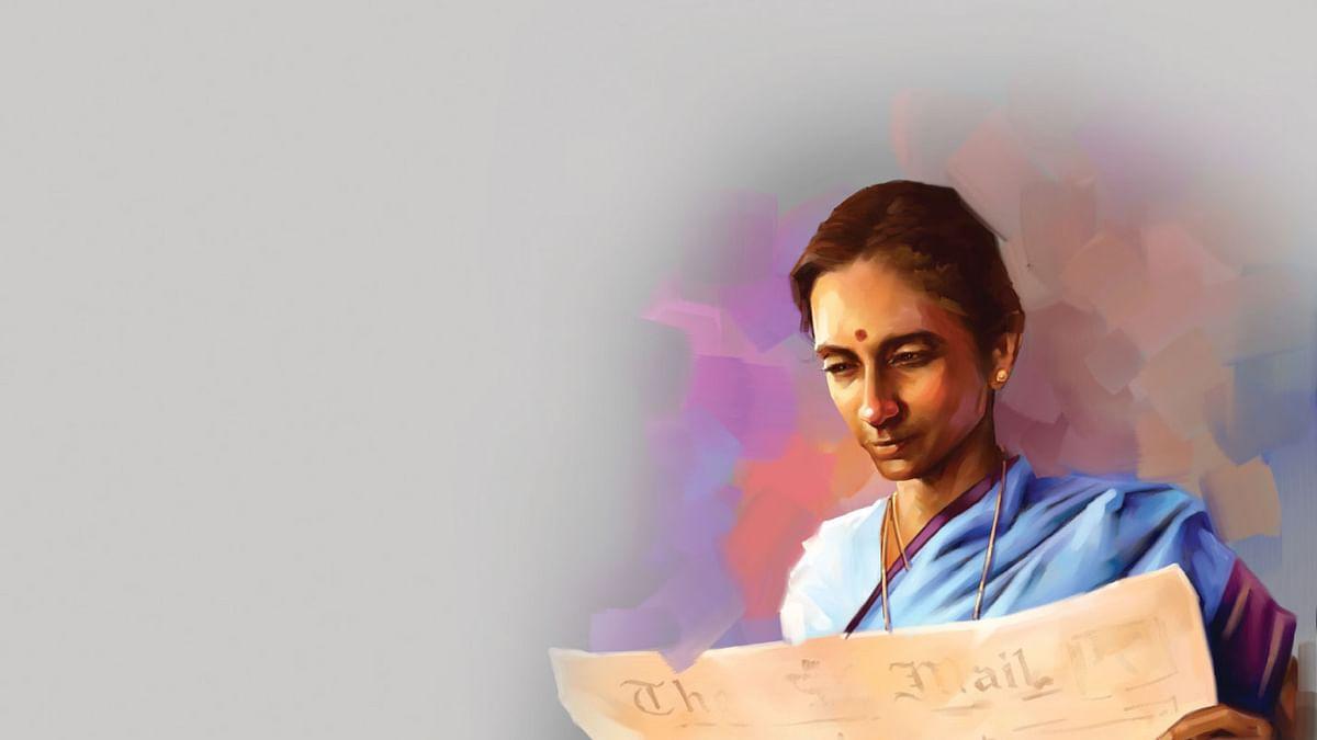 Annai Meenambal Shivaraj